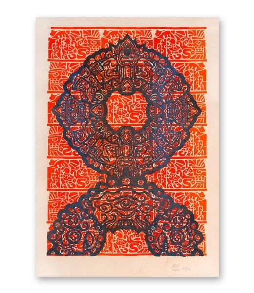 Sérigraphie Artisanale - Popol Vuh (Aztec)